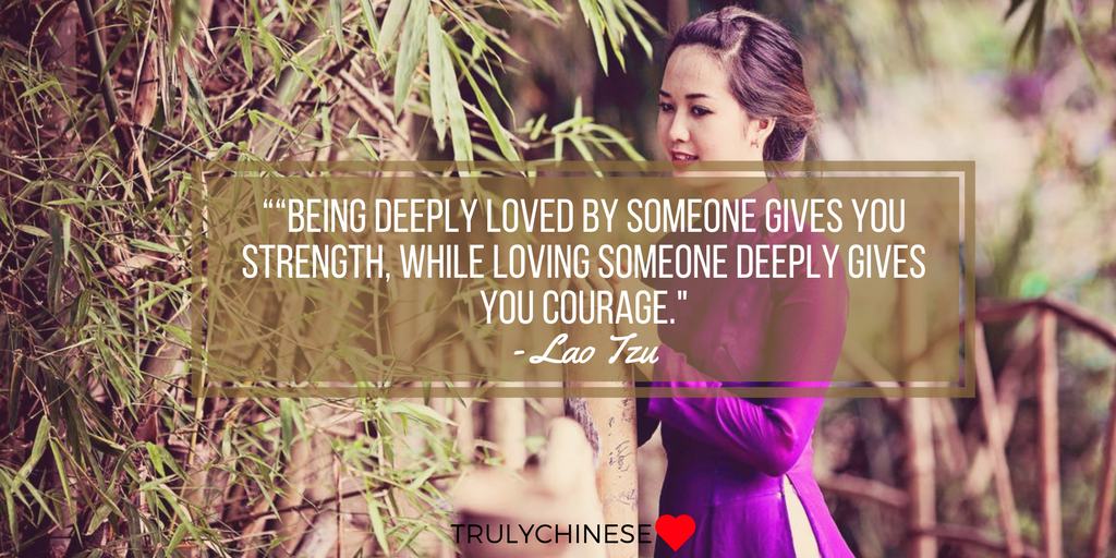 Lao Tzu's quote about love giving courage