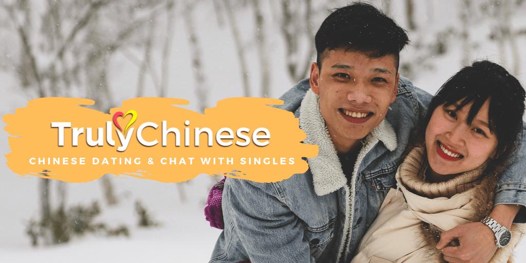 chinese couple slogan
