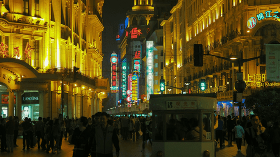 hangshan road at night