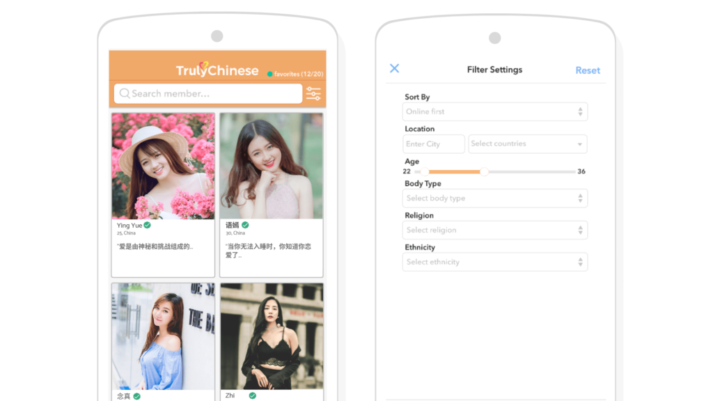 trulychinese app browse and search feature
