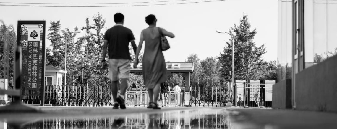 dating in beijing cover