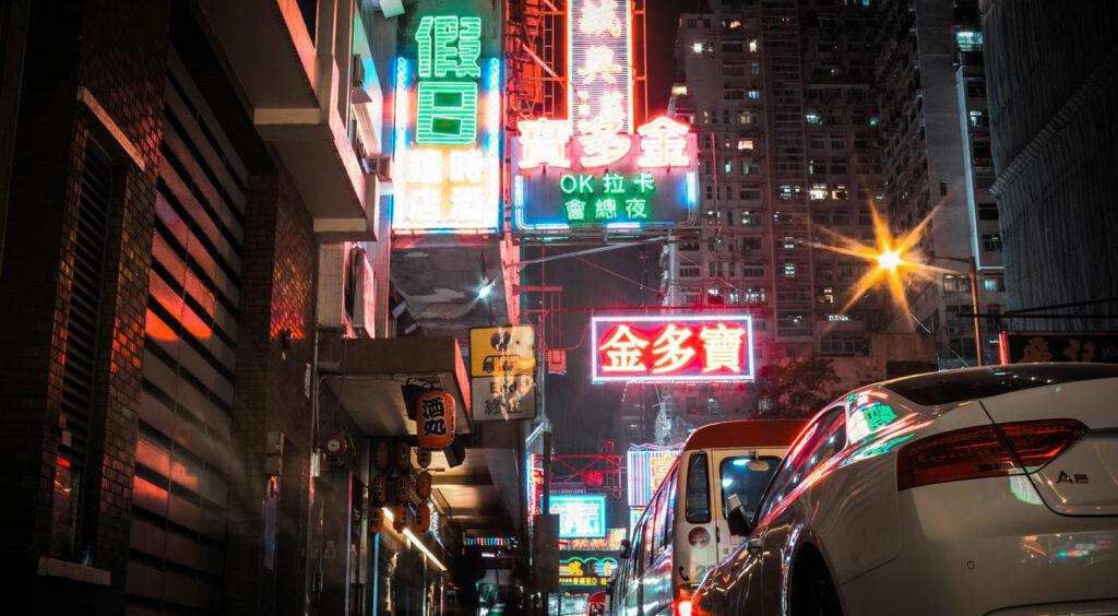 kowloon dating