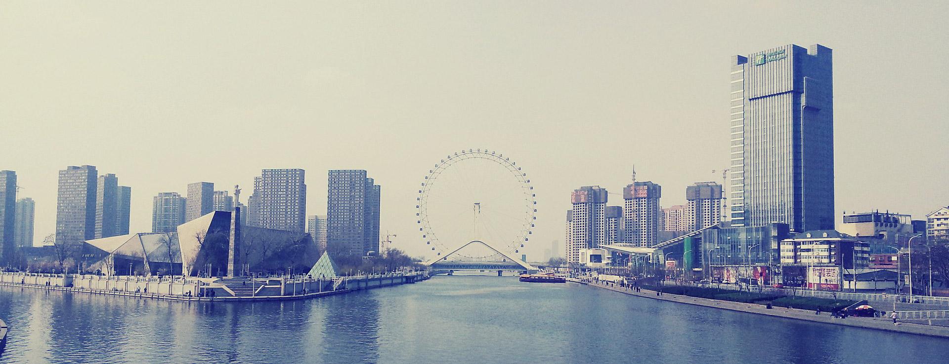 Meet Singles Tianjin